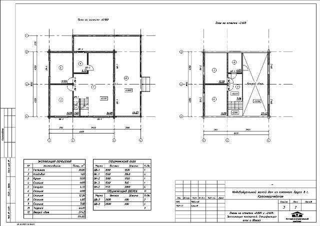 схема планировки дома 170