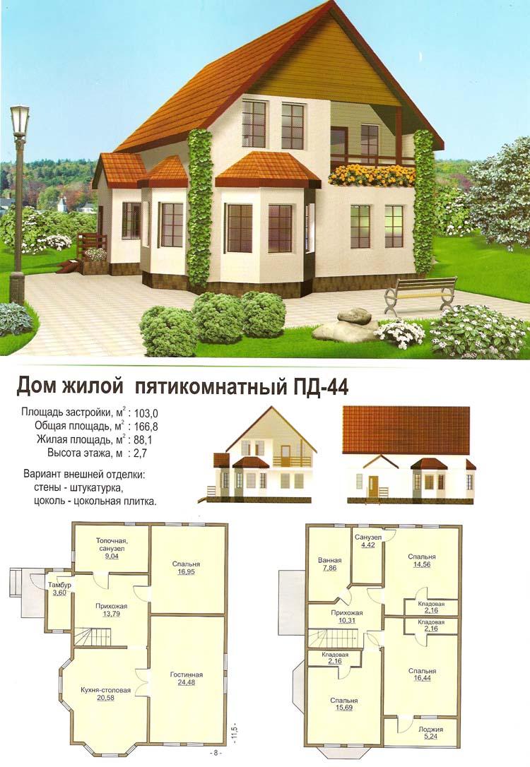 Дома в белгороде заказать